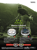 VARIVAS SUPER TROUT AREA Master Limitedシリーズ