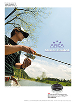 VARIVAS SUPER TROUT AREA Master Limited プレミアムフロロカーボン