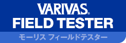 VARIVAS FILED TESTER