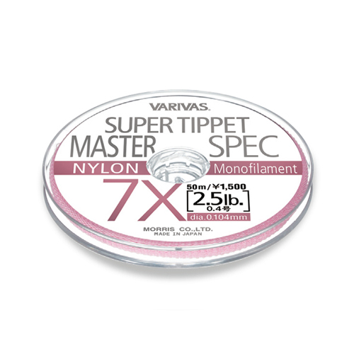 Super Tippet Master Spec [Nylon]