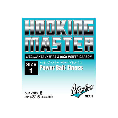Nogales Hooking Master Power Bait FInesse  (Medium Heavy Wire)