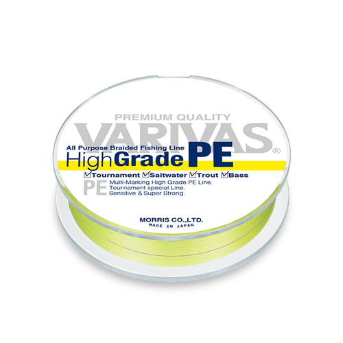 High Grade PE [Yellow](イエロー)