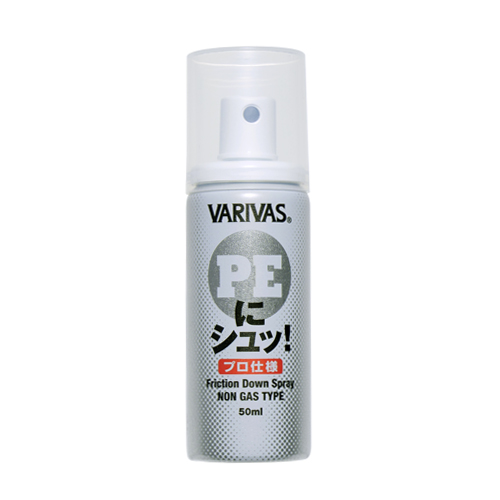Line coating spray [PE ni Syu! PRO Spec]