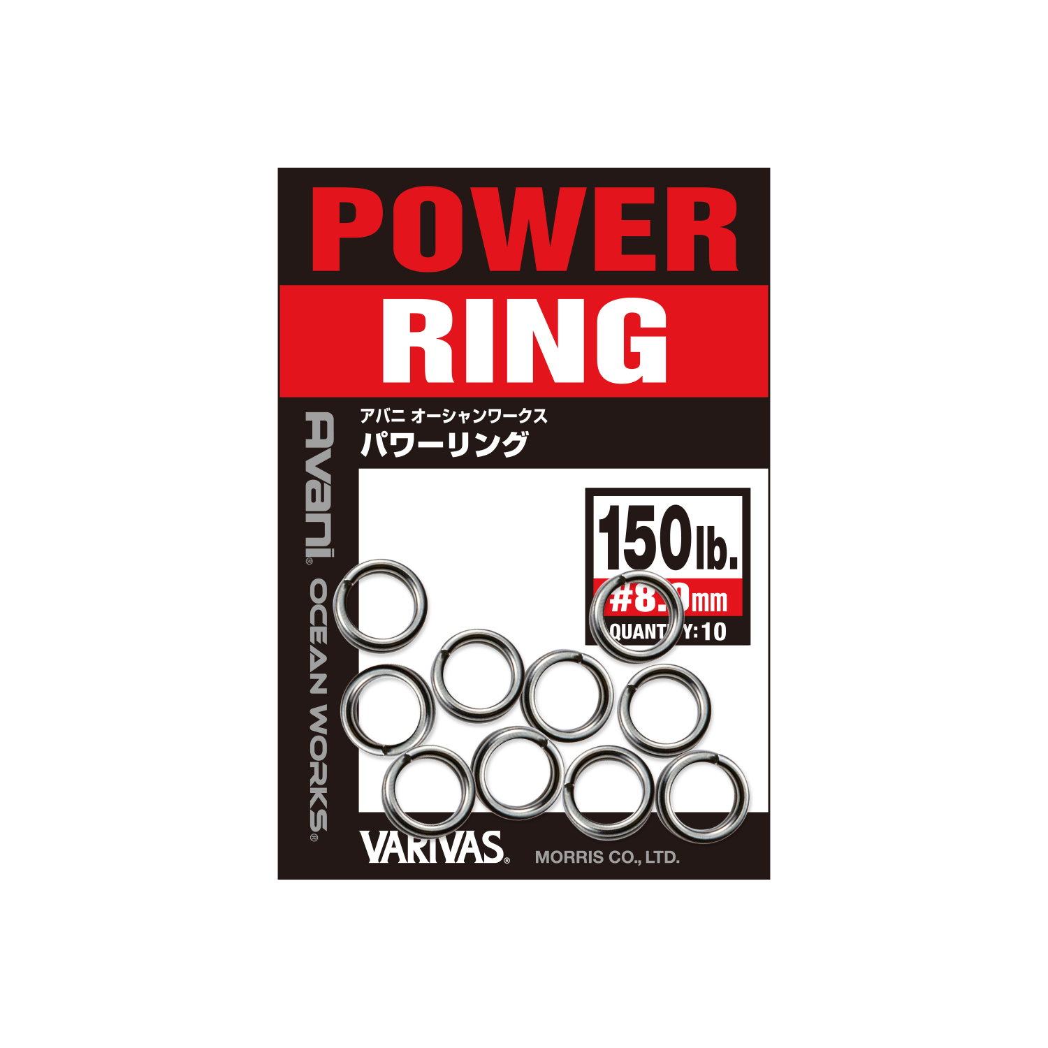 Avani OCEAN WORKS POWER RING
