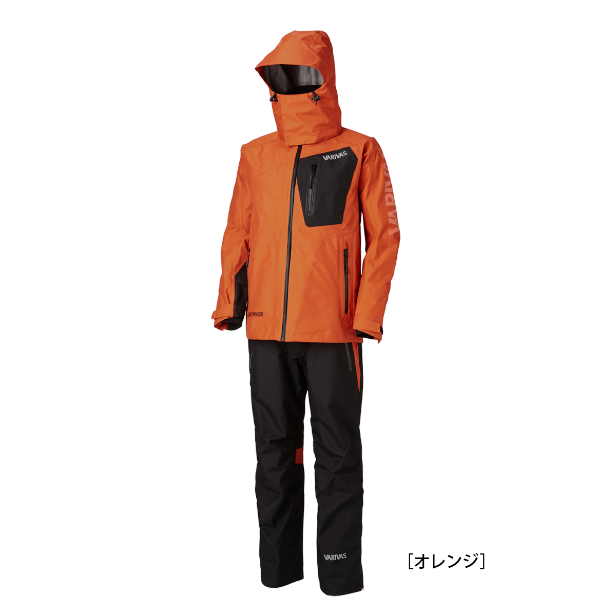 Dry Armor Active Rain Suits [VARS-12]