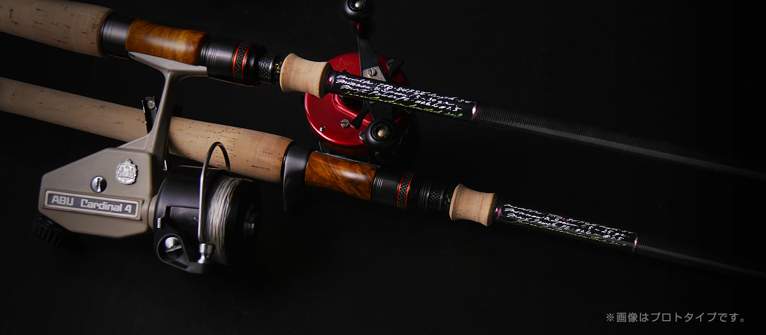 TRD Big Trout Rod
