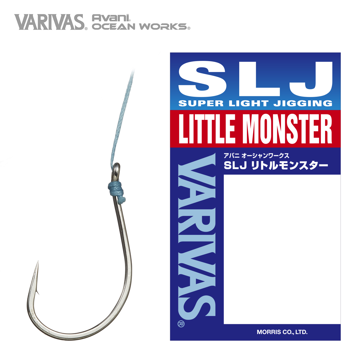 Avani OCEAN WORKSSLJ Little Monster
