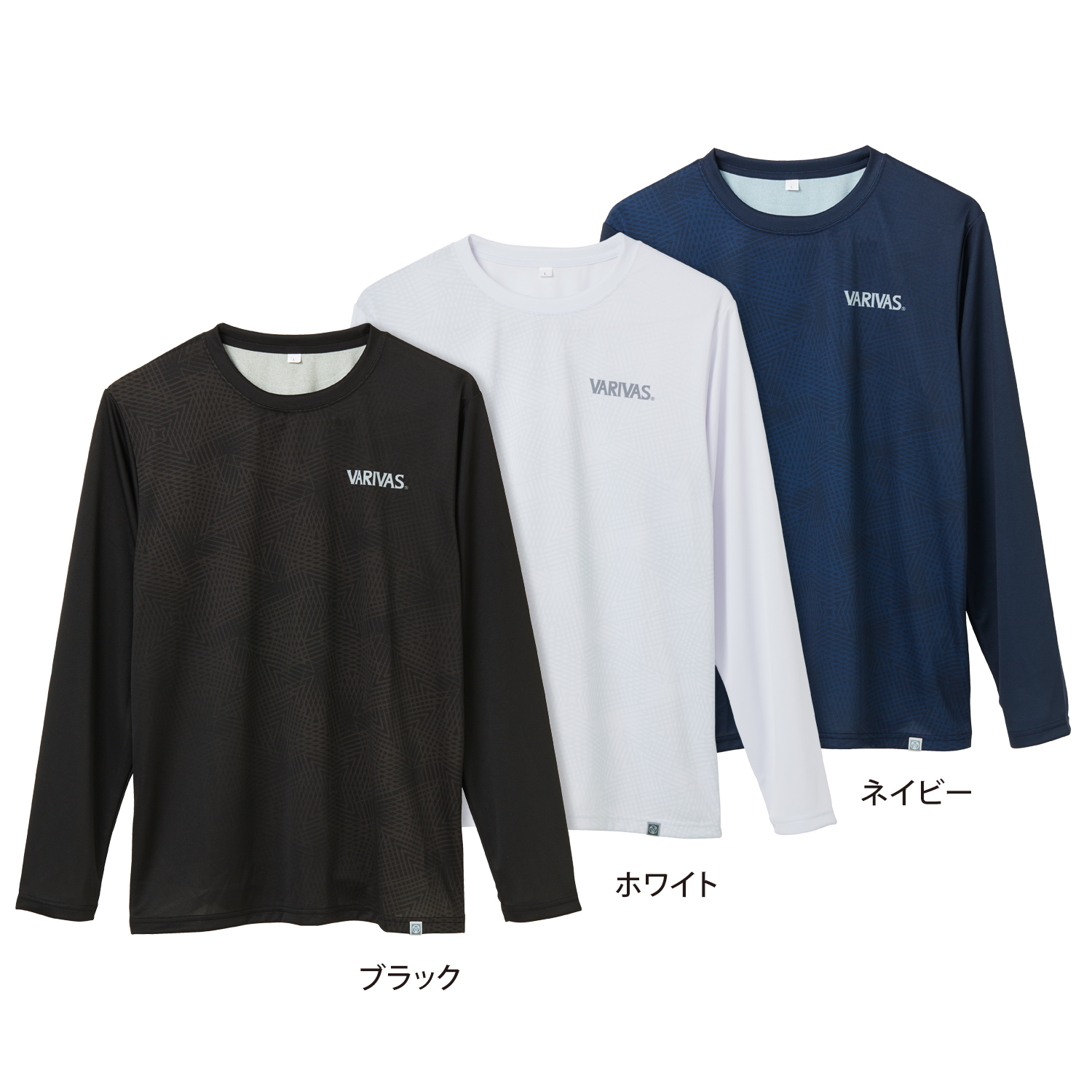 Long Dry T-Shirts[VAT-45]