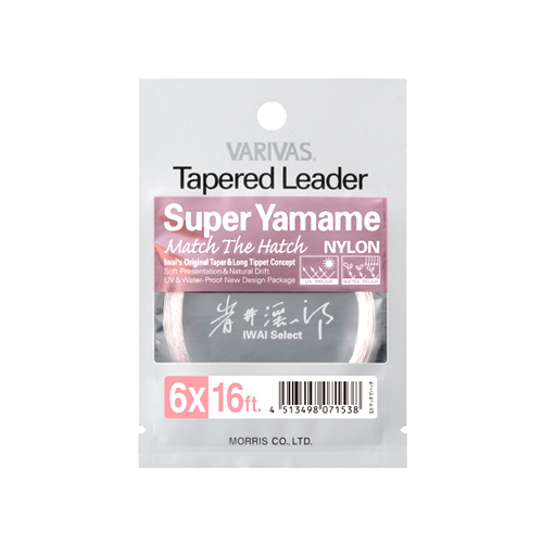 Tapered Leader [Super Yamame]