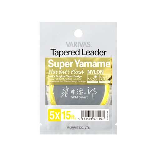 Tapered Leader [Super Yamame Flat Butt