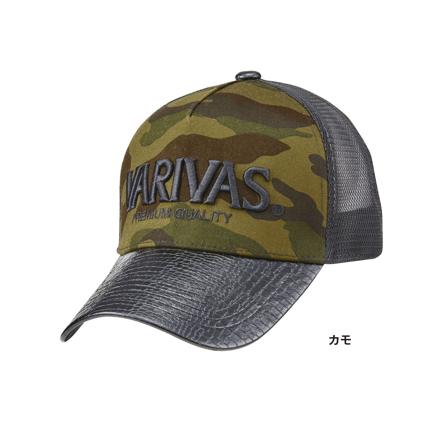 PU Leather Mesh Cap<br>VAC-68