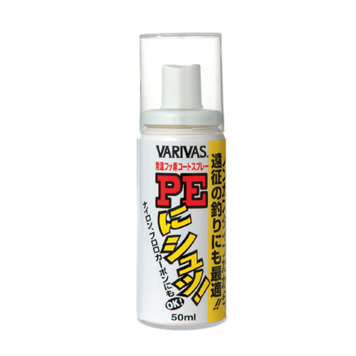 Line coating spray [PE ni Syu! Non-gus type]