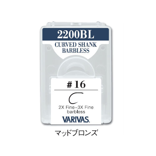 2200BL CURVED SHANK BARBLESS2X Fine~3X Fine Barbless