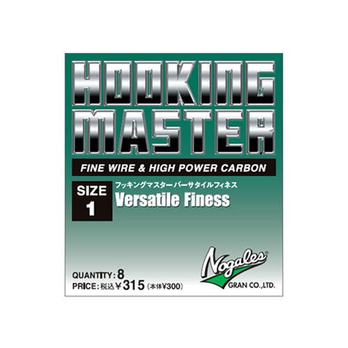 Nogales Hooking Master Versatile Finesse (FINE WIRE & HIGH POWER CARBON)