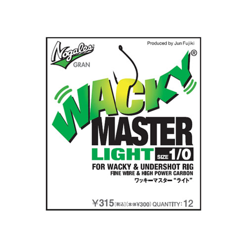 Nogales Wacky Master Light (Fine Wire & High Power Carbon / For Wacky & Undershot Rig )