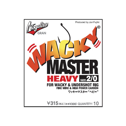 Nogales Wacky Master Heavy (Standard Wire & High Power Carbon / For Wacky & Undershot Rig )
