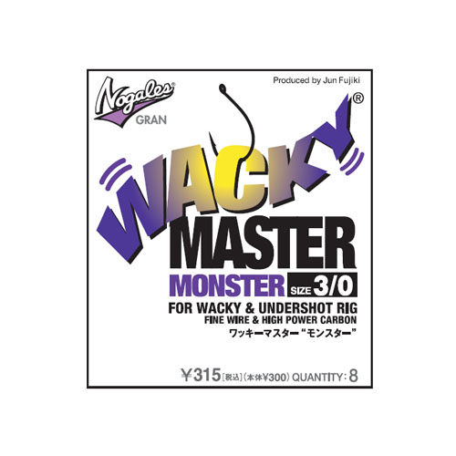 Nogales Wacky Master Monster (Heavy Wire&High Power Carbon/For Wacky&Undershot Rig)