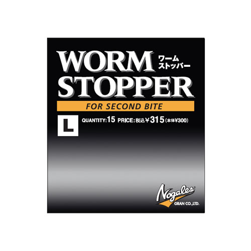 Nogales Worm Stopper
