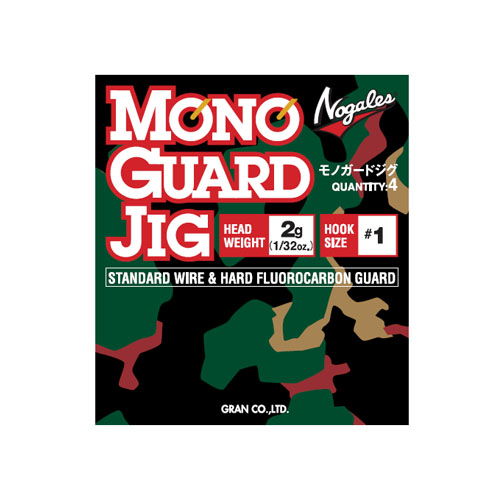 Nogales Mono Guard Jig(HARD FLUORO CARBON GUARD & HIGH POWER CARBON)
