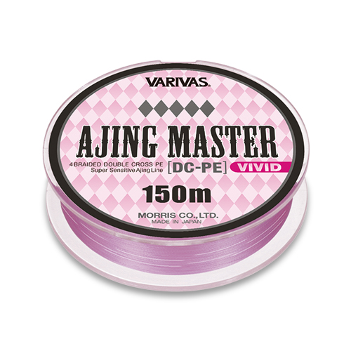 Ajing Master [Double Cross PE]