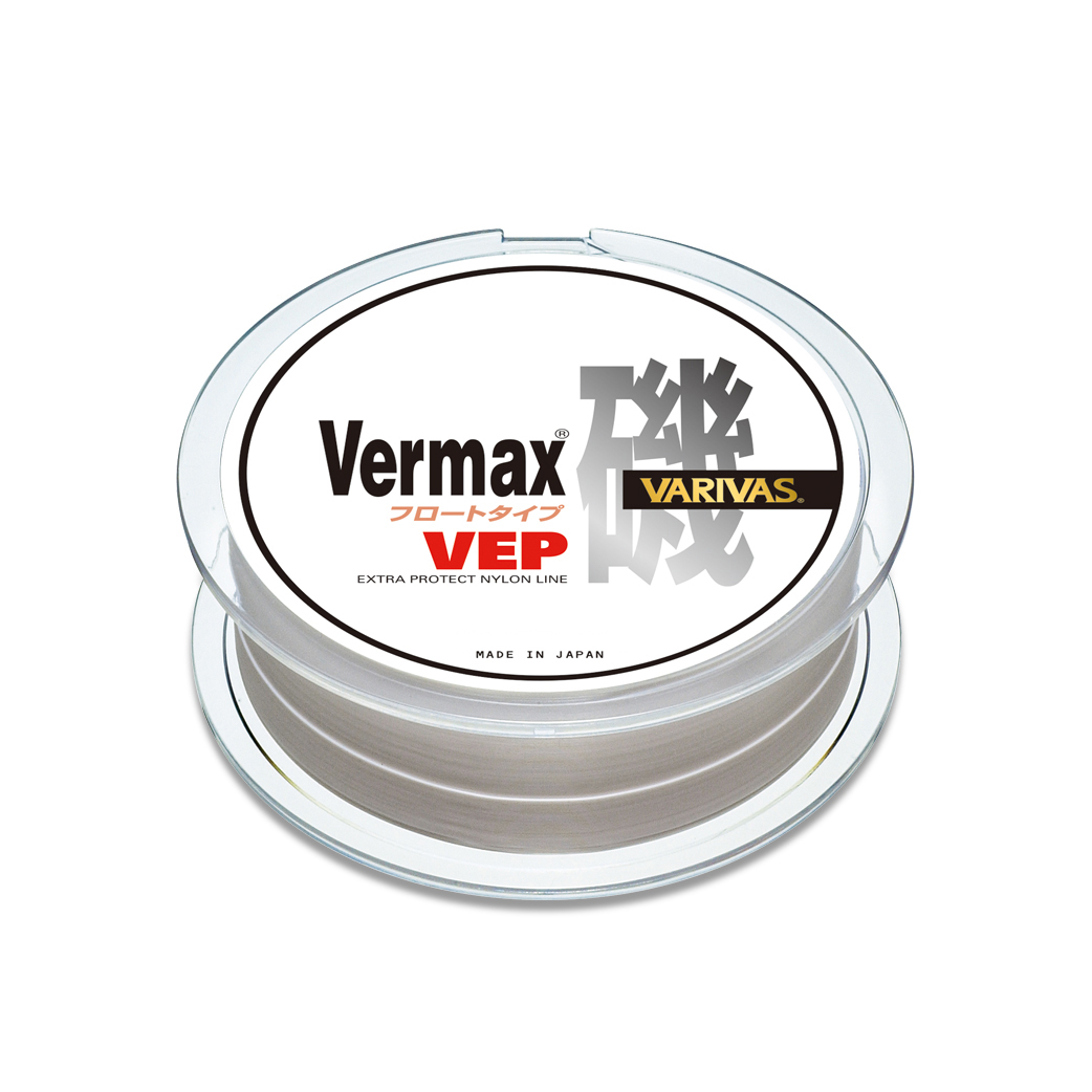 Vermax Iso [Float Type]