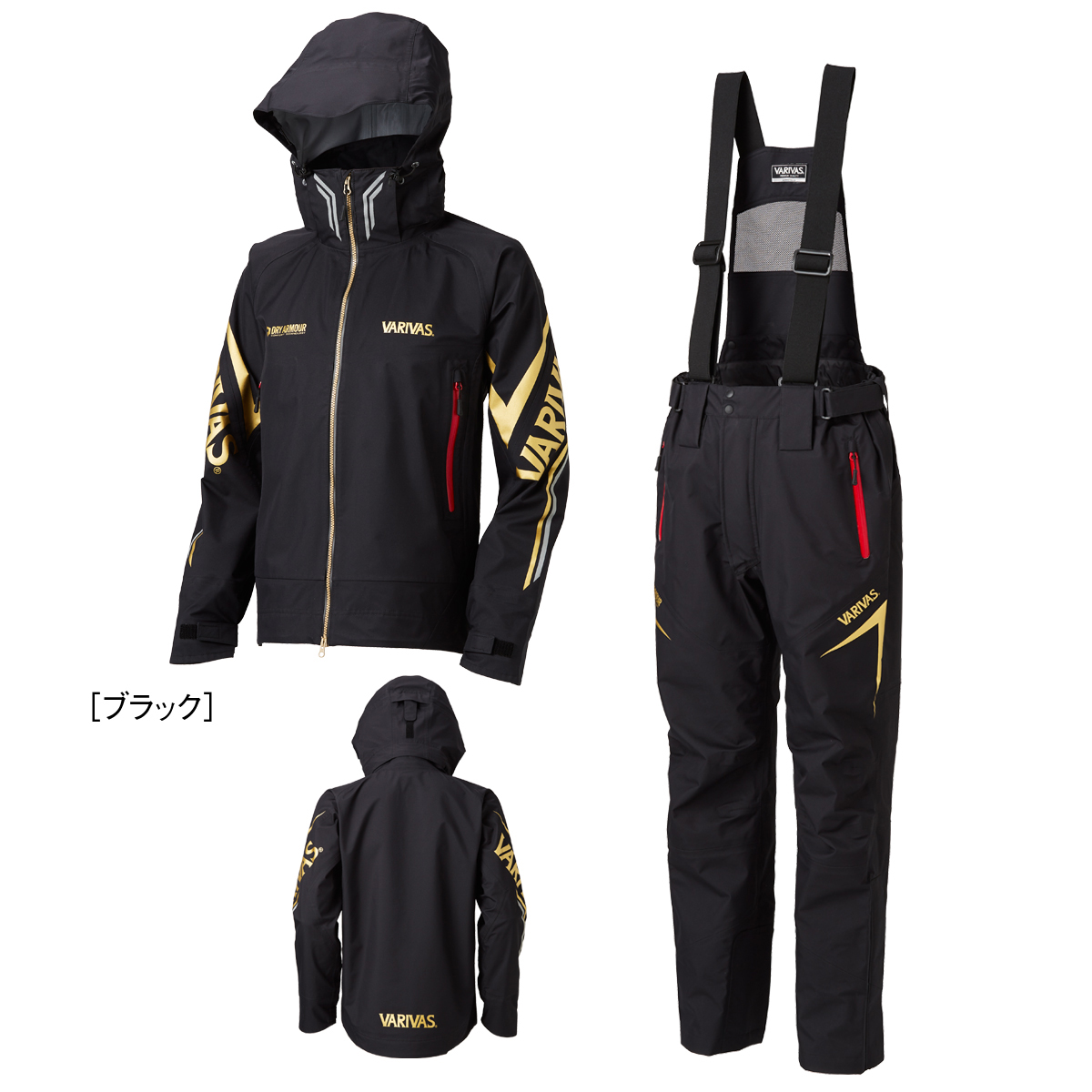 Dry Armor Rain Suits<br> [VARS-11]