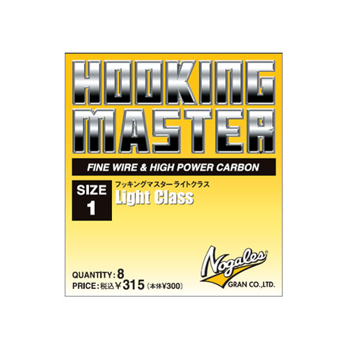 Nogales フッキングマスターライトクラス(FINE WIRE & HIGH POWER CARBON)